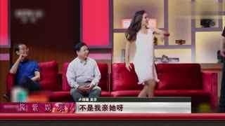 《战狼2》破纪录54亿 吴京吻戏羞羞让卢靖姗主动
