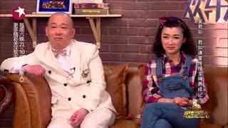吴君如和吴秀波秀接吻戏,全场都傻眼了,欢乐喜剧人
