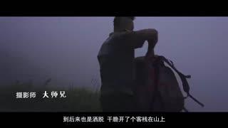 小城记事 郑山人家