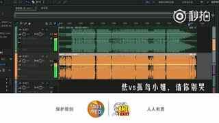 《中国有嘻哈》再曝抄袭韩国歌曲 网友制作对比音频进行分析
