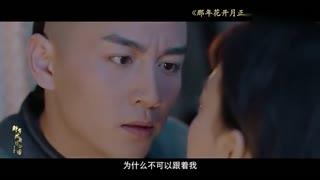 《那年花开月正圆》孙俪、陈晓、何润东三角虐恋虐到你哭