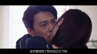 扬言从不拍吻戏的靳东被这些打脸,前方高甜!