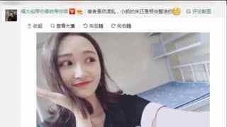 """网红晒王俊凯寝室!""""坐了小凯的床""""引粉丝不满"""