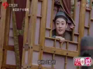 《那年花开月正圆》09集-吴聘x周莹发糖