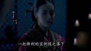《秦时丽人》公孙丽黑化后太可怕,残忍处死嬴政奶奶和爱妃