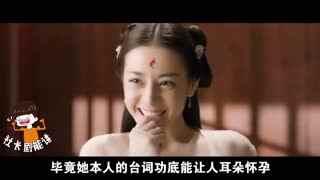 《秦时丽人明月心》-嬴政变身接盘侠?这是秦始皇被黑得最惨的一次