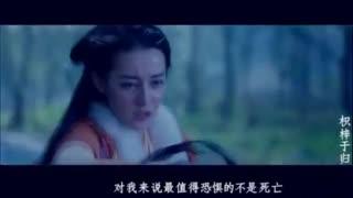 《秦时丽人明月心》【长生x丽儿】孤城闭【徽柔x怀吉】