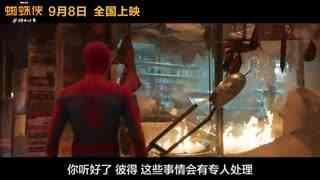 蜘蛛侠:英雄归来 中文定档预告