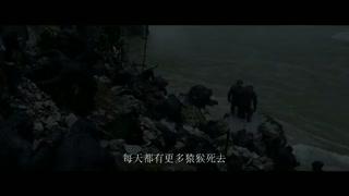 《猩球崛起3:终极之战》猩球崛起3最新预告