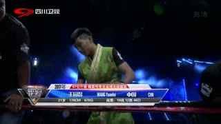 67公斤级自由搏击超级战:王园磊VS马洛安 哈乐尔