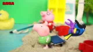 小猪佩奇去钓鱼潜水度假的玩具故事