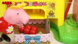 儿童睡前故事_20170906_小猪佩奇的草莓屋糖果机玩具故事
