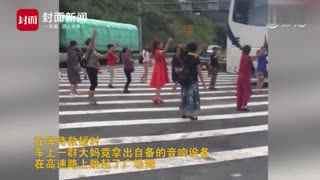 客车抛锚,大妈在高速路跳广场舞
