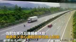 司机高速上犯困,追尾货车翻滚四圈,13岁女儿被甩车外