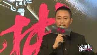 中国版《追捕》定档11月 张涵予因老版走上演艺之路