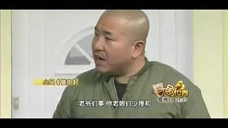 王小利 唐鉴军 杨冰小品《借油》