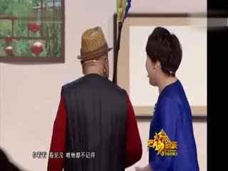 王小利 王亮经典小品《我是星二代》