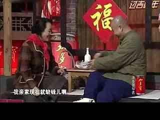 王小利小品《捐助后传》