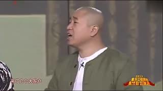 刘流 王小利小品《有家就是福》