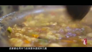 那年花开月正圆陕西美食 肉丸糊辣汤