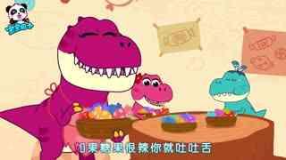 宝宝巴士启蒙音乐剧之恐龙世界 第12集