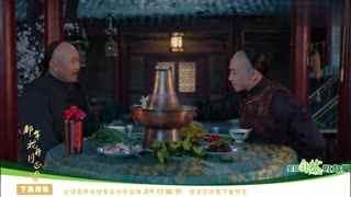 《那年花开月正圆》 第16集预告