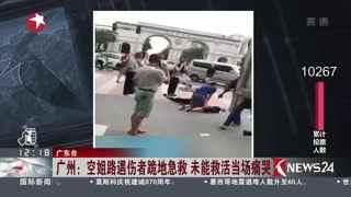 成立专案组_广州:女博士被骗85万元 警方成立专案组