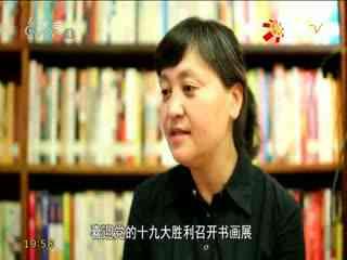 杭州党建_20170910_我市举办全市组织系统专题研讨班暨读书会