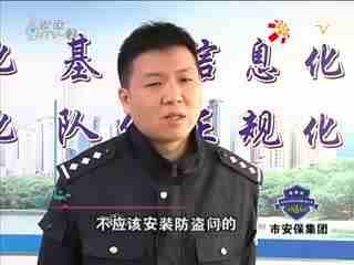 """警界41_20170910_足浴店""""六道门""""背后的秘密"""