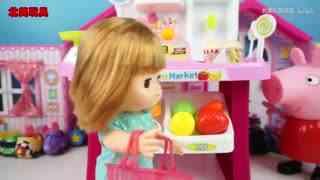 小猪佩奇和洋娃娃的冰淇淋车玩具