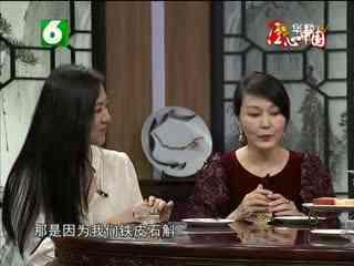 午夜说亮话_20170911_匠心中国103