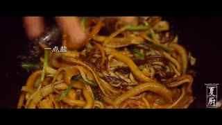 夏厨私房菜_20170911_砂锅黄鳝饭