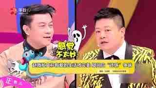 """赵薇发文称有爱的生活才完美 疑回应""""还珠""""争端"""