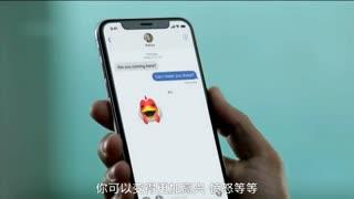 2017苹果秋季新品发布会:iPhone X发布