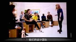 安姬拉谈零售 2017苹果发布会 170913