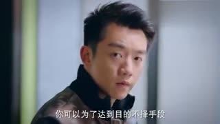 《国民大生活》郑凯袁姗姗演绎北京小炮和上海小姐的爱情故事