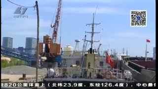 """""""泰利""""逼近:宁波沿海水域进入二级防台 海事部门实时监控"""