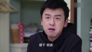 """《我不是精英》雷佳音许娣再组""""女婿丈母娘CP"""""""