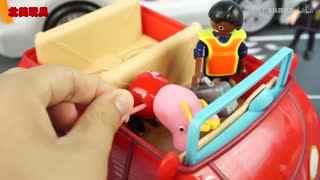 小猪佩奇遇车祸,警察救护车全来了!北美玩具