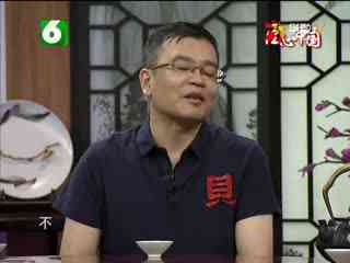午夜说亮话_20170918_匠心中国109