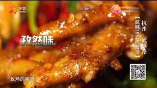 """一起吃饭吧_20170919_杭州 武林路 """"疯味1987肉蟹煲"""""""