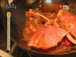 生活大参考_20170919_海鲜正当季 怎么吃有讲究