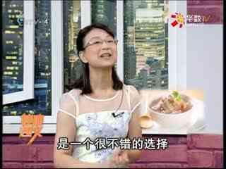 健康起义_20170919_秋日润燥之宝 莲藕