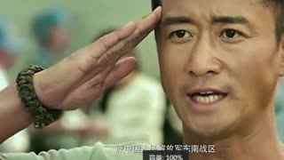 《战狼2》上映期被曝再延长_将放映至10月28日