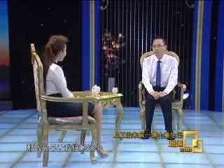 超越_20170915_邵俊杰:上工治未病—博士重生记