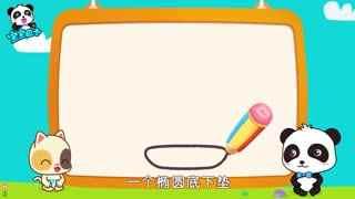 宝宝巴士之神奇简笔画高清早教益智绘画教学视频在线观看 超新 超全的少儿节目