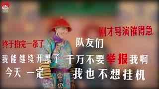 【何仙姑夫】影视剧奇葩道具太雷人,鹿晗马天宇要哭了!