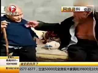 101岁老两口互相打闹 执子之手与子偕老