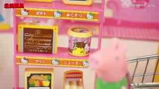 小猪佩奇在面包超人商店购物发现奇趣蛋玩具故事!