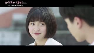 《小美好》晨曦告白MV 我多喜欢你,你会知道